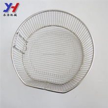 OEM ODM Custom made metal Stainless steel Fryer mesh supplier as your drawing