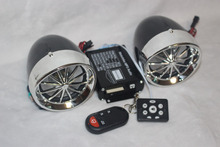 "Audio 3.5"" Motorcycle Bluetooth Amplified Audio Speaker System Package Anti-theft Alarm FM"