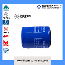 Foton Diesel engine fuel filter element CX0708B for YUNNEI engine fuel filtration system