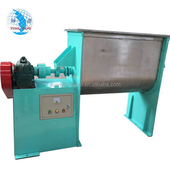 Excellent quality low price 5000L 22 KW hot sale newest horizontal powder ribbon mixer