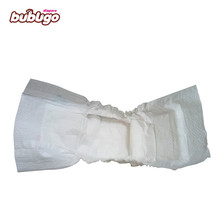 Hot sale cheap high quality disposable baby diaper nappies