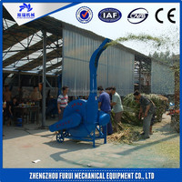 2015China supply good quality hay shredder/grass cutting machine for sale