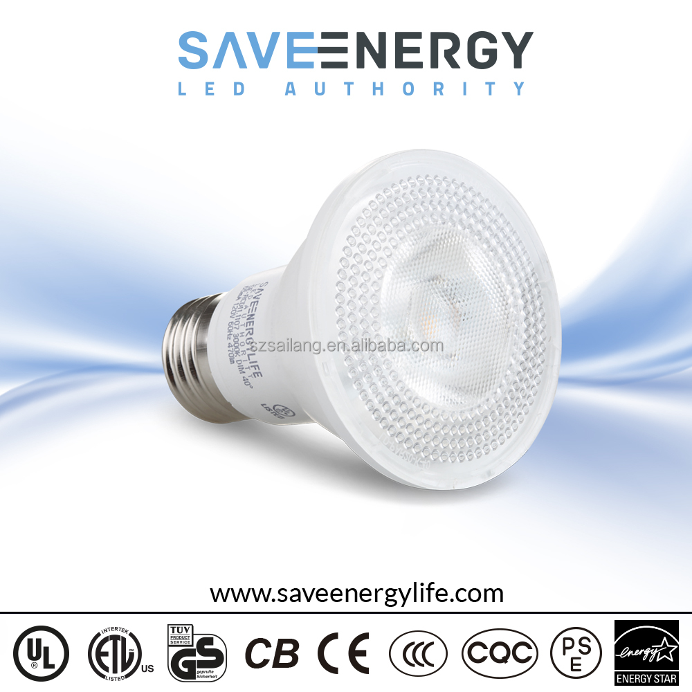 UL Approved Dimmable LED PAR20 LED Lamp E26 (CE/ RoHS/ UL/ FCC)