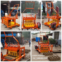 QCM4-30 egg laying concrete block and brick making machine/mobile manual block and brick making machines