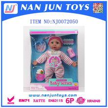 14.5 inch Vinyl and cotton music baby dolls for babies