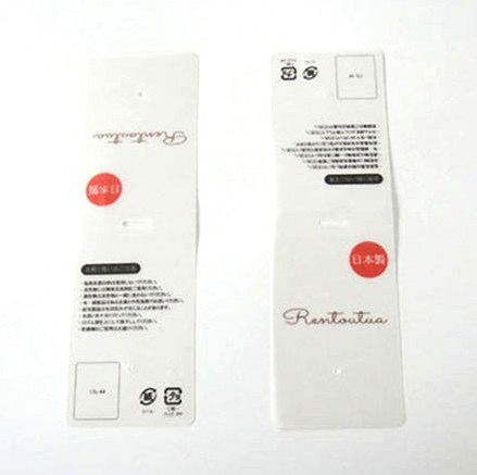 Matte Transparent Hang Tag