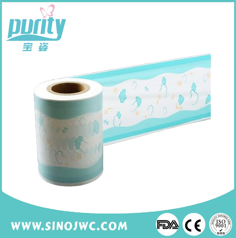 High water repellency PE film for diapers