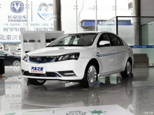 Low Price high quality new GEELY dihao EV pure electric car