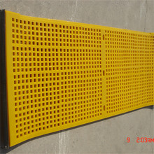 big hole polyurethane Tension Screen for vibrating screen