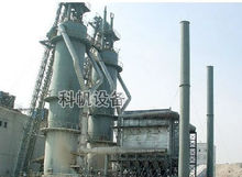 Best Price Hot Slaing High Quality Vertical Shaft Lime Kiln