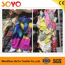 Lots sacks of used clothes children used clothing import and export for wholesale