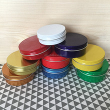 5g 10g 15g 20g 25g 30g 50g 100g 120g 150g 200g 300g 500g 1000g aluminum jar Tin box for food cosmetic cream Lipstick AT-8888R