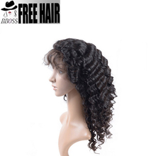 Alibaba wholesale Raw Virgin wig factory top sale 18 inch doll wig