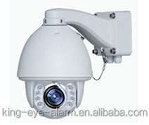 China manufacturer 7inch 2.0 Mega pixel HD 1080p mini ir speed dome camera