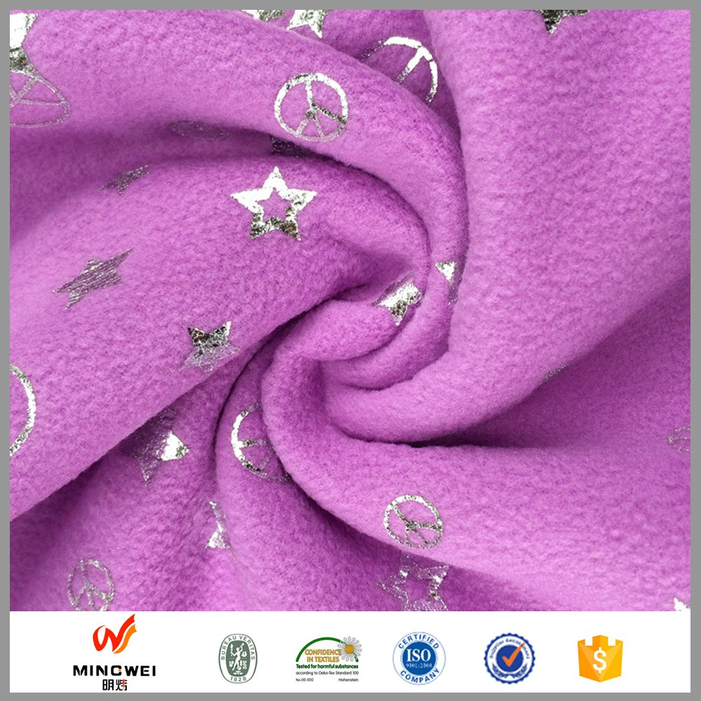 China Suppliers Solid and Printed Poalr Fleece Fabric
