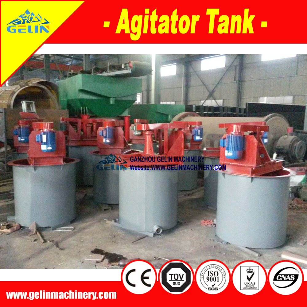 2017 new design types of agitator manufacturer with ISO9001:2000 of China