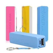 For ipad mini power bank case 2600mah portable powerbank supply