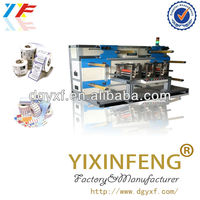 Rotary Die Cutting Label Printing Machinery (Kiss Or Through Cut)/cnc laser die cutting machine