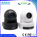 3x Digital Video Camera Supports Remote Smart Camera Wifi Infrared Controlled Network Camera