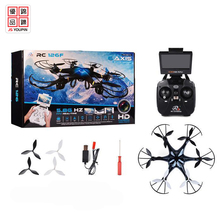 2.4g 4ch rc skywalker quad copter with HD camera Amphibious 4 in 1 rc drone