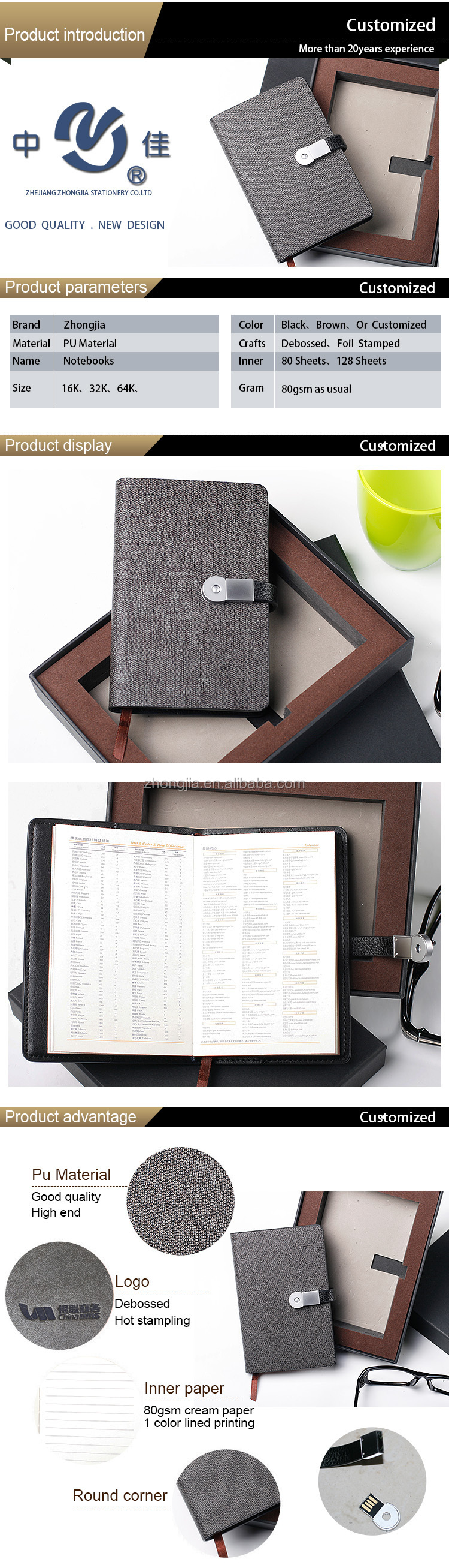 Best Selling creative leather notebook with USB