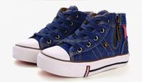 Latest design side zipper child canvas fashion casual kid shoe