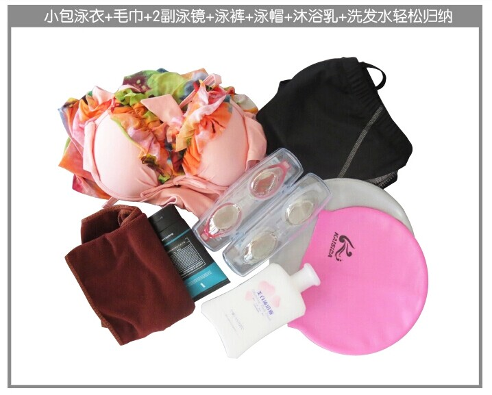 2014 promtional bikini bag wholesale tpu enviroment water resistant beach pouch