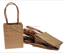 Craft Gift Bags Small Brown Kraft Paper Bag Manufacturer In China