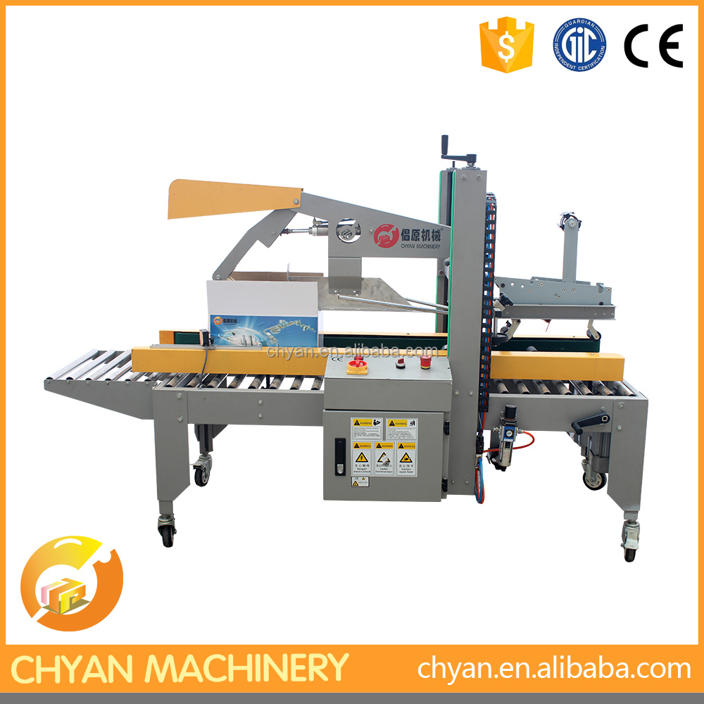CHY-50PC M19 random corrugated box closing and tape machine