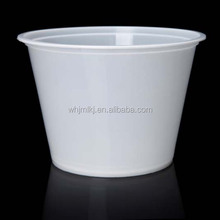 1750ml 62oz Milky White Round PP Plastic Food Container With Lid