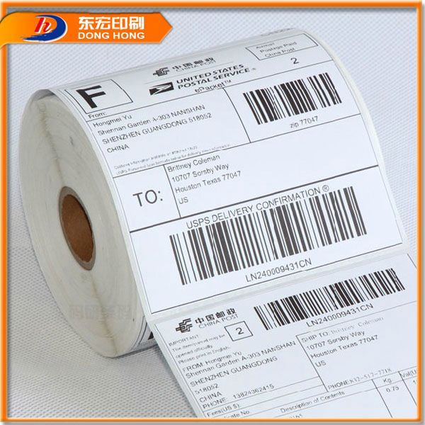 Barcode Number Paper Stickers,Non Removable Pricing Stickers