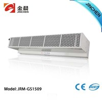 JRM-GS1509 0.9m 220V Cross Flow Water Heating Air Curtain for Industry