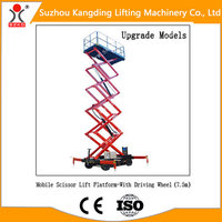 500kg 7.5 upgrade mobile Scissor Man Lift