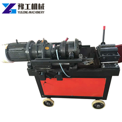Yugong 2018 Hot Sale Rod Thread Screw Making Machine Construction Rebar Threading Machine