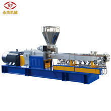Plastic granules making machine/extruder for sale
