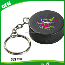 Winho Promotional Hockey Puck Key Chain Stress Ball