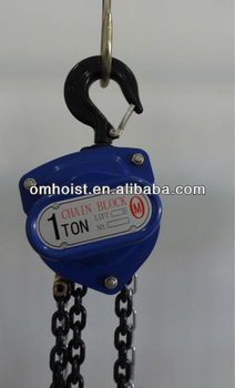 HSZ-L chain pulley hoist