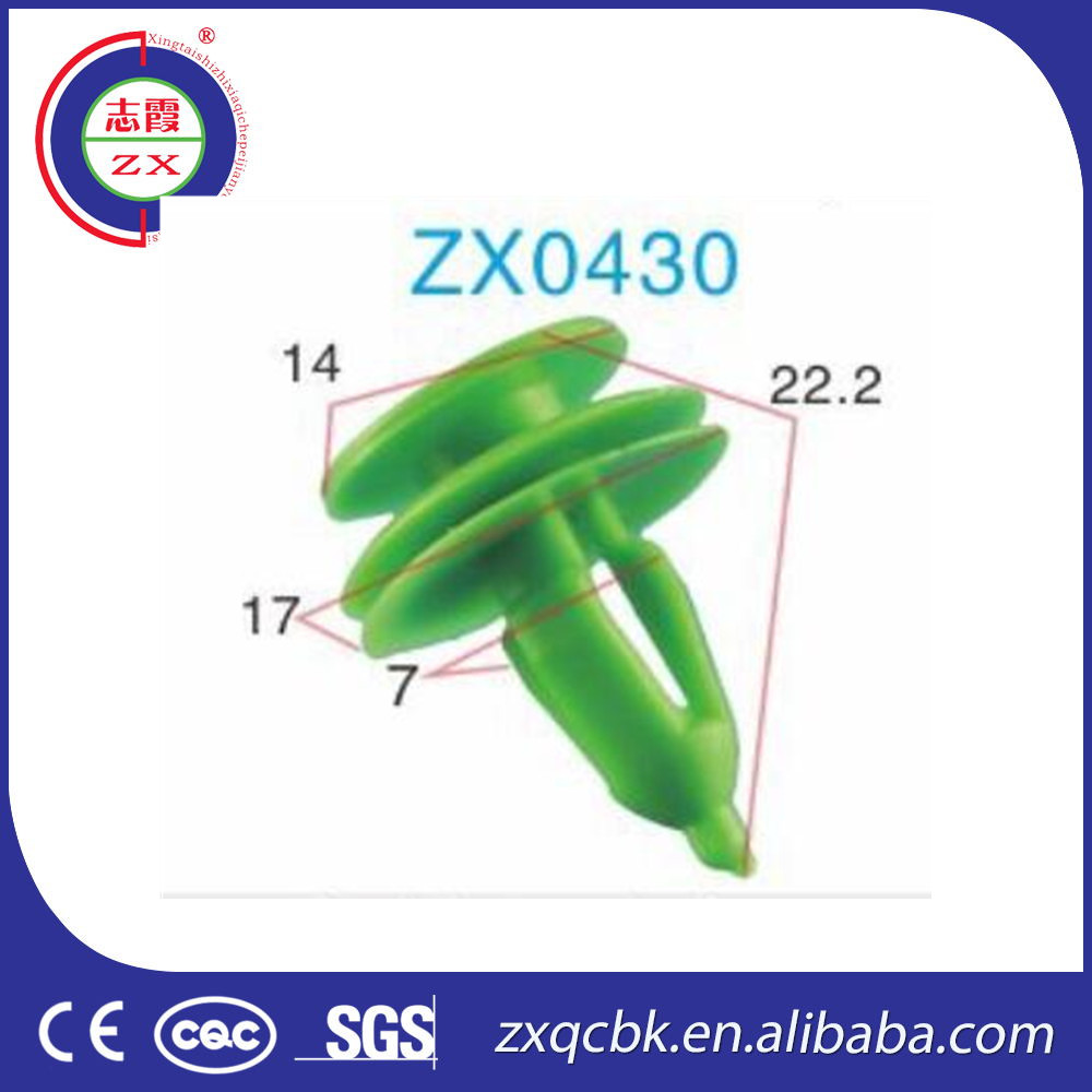 Own factory best price wholesale auto plastic clips fastener,body clips