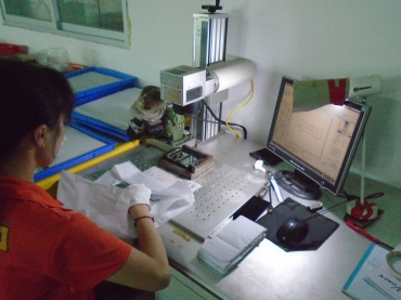 Laser Marking (Metal Products)