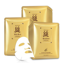 BIOAQUA Hydrating Facial Mask Ance Treatment Silk Protein Shiny Moisturizing Oil Control Face Mask