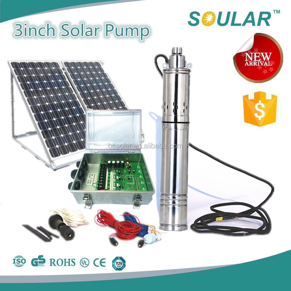 ( DHL free shipping ) Top Quality Solar Water <strong>Pump</strong> ( 270W - 1.8 m3/hr - <strong>100</strong> <strong>m</strong> )