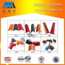 Spanish Synthetic Resin Roof Tile Difficult to be burned China Manufacturer