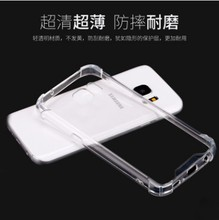 PC Transparent mobile phone cover case for Samsung galaxy s4 phone cover