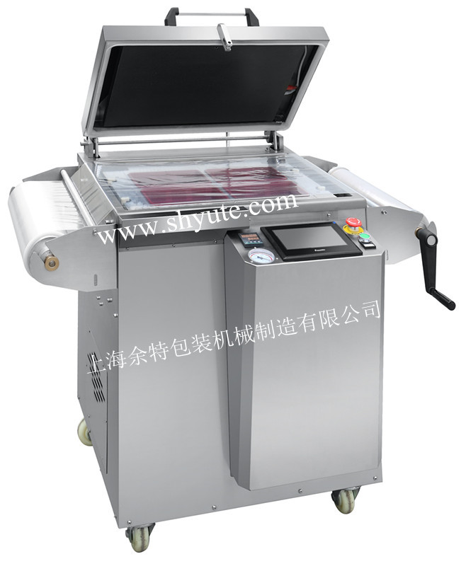 New MAP-430M Modified Atmosphere Tray Vacuum Machine with Gas Freshness