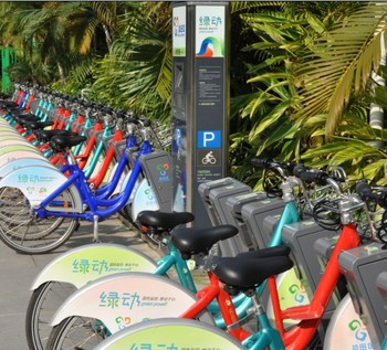 Bicycle Share System Developed for Bike Hire Scheme