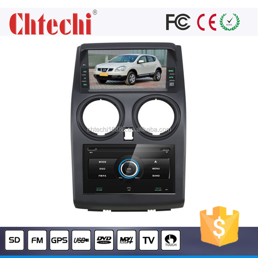 special car dvd player / car radio for QASHQAI with GPS