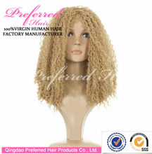 Sexy 18 Inch Afro curl indian Virgin remy human hair full lace wig
