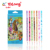 Yalong YL830023 Animal designs color pencil set