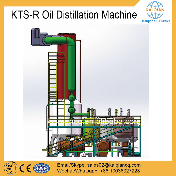 Car Used Black Motor Oil Recycling Plant