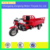 2014 China Good Sale Cheap Motorized Tricycle Motorcycle